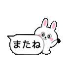 ミニうさ3(個別スタンプ:39)