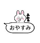 ミニうさ3(個別スタンプ:40)
