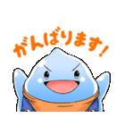 スライムライフ(メガサワラ)(個別スタンプ:01)