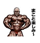 まこと専用 筋肉マッチョマッスルスタンプ(個別スタンプ:05)