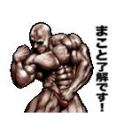 まこと専用 筋肉マッチョマッスルスタンプ(個別スタンプ:07)
