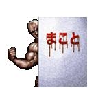まこと専用 筋肉マッチョマッスルスタンプ(個別スタンプ:08)