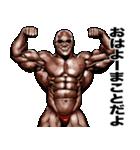 まこと専用 筋肉マッチョマッスルスタンプ(個別スタンプ:21)