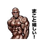 まこと専用 筋肉マッチョマッスルスタンプ(個別スタンプ:29)
