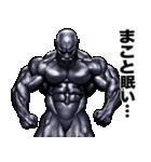 まこと専用 筋肉マッチョマッスルスタンプ(個別スタンプ:39)