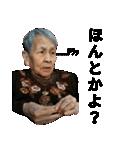 95歳園江さんの小言②(個別スタンプ:01)