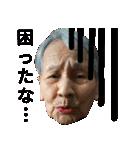 95歳園江さんの小言②(個別スタンプ:02)