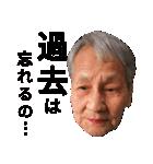95歳園江さんの小言②(個別スタンプ:04)