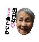 95歳園江さんの小言②(個別スタンプ:06)