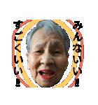 95歳園江さんの小言②(個別スタンプ:07)