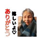95歳園江さんの小言②(個別スタンプ:08)