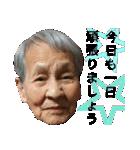 95歳園江さんの小言②(個別スタンプ:09)