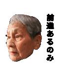 95歳園江さんの小言②(個別スタンプ:10)