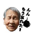 95歳園江さんの小言②(個別スタンプ:12)
