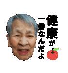 95歳園江さんの小言②(個別スタンプ:13)