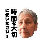 95歳園江さんの小言②(個別スタンプ:14)