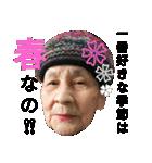 95歳園江さんの小言②(個別スタンプ:19)