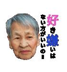 95歳園江さんの小言②(個別スタンプ:20)