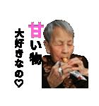 95歳園江さんの小言②(個別スタンプ:21)