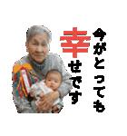 95歳園江さんの小言②(個別スタンプ:22)