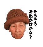 95歳園江さんの小言②(個別スタンプ:23)