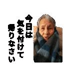 95歳園江さんの小言②(個別スタンプ:24)