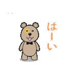 クマの子あいさつ(個別スタンプ:01)