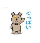 クマの子あいさつ(個別スタンプ:02)