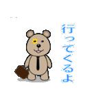 クマの子あいさつ(個別スタンプ:03)