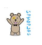 クマの子あいさつ(個別スタンプ:04)