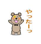 クマの子あいさつ(個別スタンプ:05)