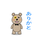 クマの子あいさつ(個別スタンプ:06)
