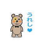 クマの子あいさつ(個別スタンプ:07)