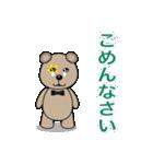 クマの子あいさつ(個別スタンプ:08)