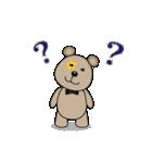 クマの子あいさつ(個別スタンプ:09)