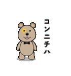 クマの子あいさつ(個別スタンプ:10)