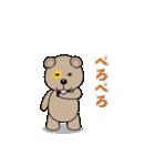 クマの子あいさつ(個別スタンプ:11)