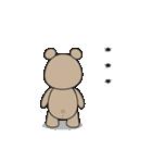 クマの子あいさつ(個別スタンプ:12)