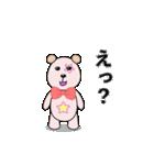 クマの子あいさつ(個別スタンプ:23)