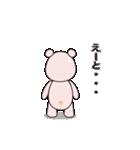 クマの子あいさつ(個別スタンプ:24)
