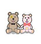 クマの子あいさつ(個別スタンプ:26)