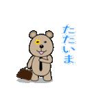 クマの子あいさつ(個別スタンプ:27)