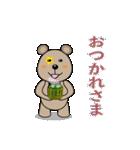 クマの子あいさつ(個別スタンプ:35)