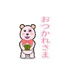 クマの子あいさつ(個別スタンプ:36)