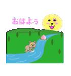 クマの子あいさつ(個別スタンプ:38)