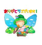 永田萠 春のスタンプー出会い&お礼の季節ー(個別スタンプ:02)