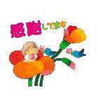 永田萠 春のスタンプー出会い&お礼の季節ー(個別スタンプ:03)