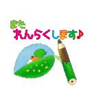 永田萠 春のスタンプー出会い&お礼の季節ー(個別スタンプ:04)