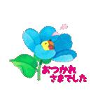 永田萠 春のスタンプー出会い&お礼の季節ー(個別スタンプ:05)