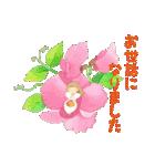 永田萠 春のスタンプー出会い&お礼の季節ー(個別スタンプ:06)